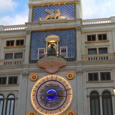 Macao - find hotel websites